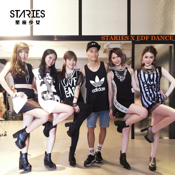 StariesEvent-2